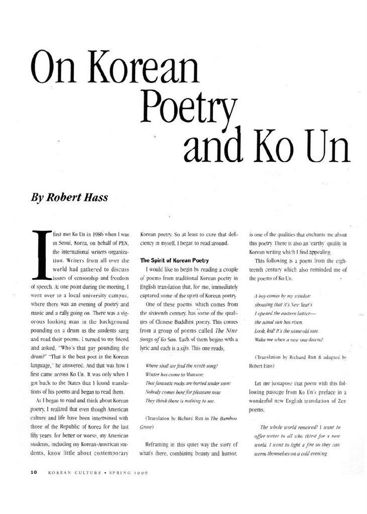Robert Hass Poems 1