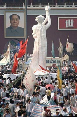 The Power and History of China has always been in its people.
